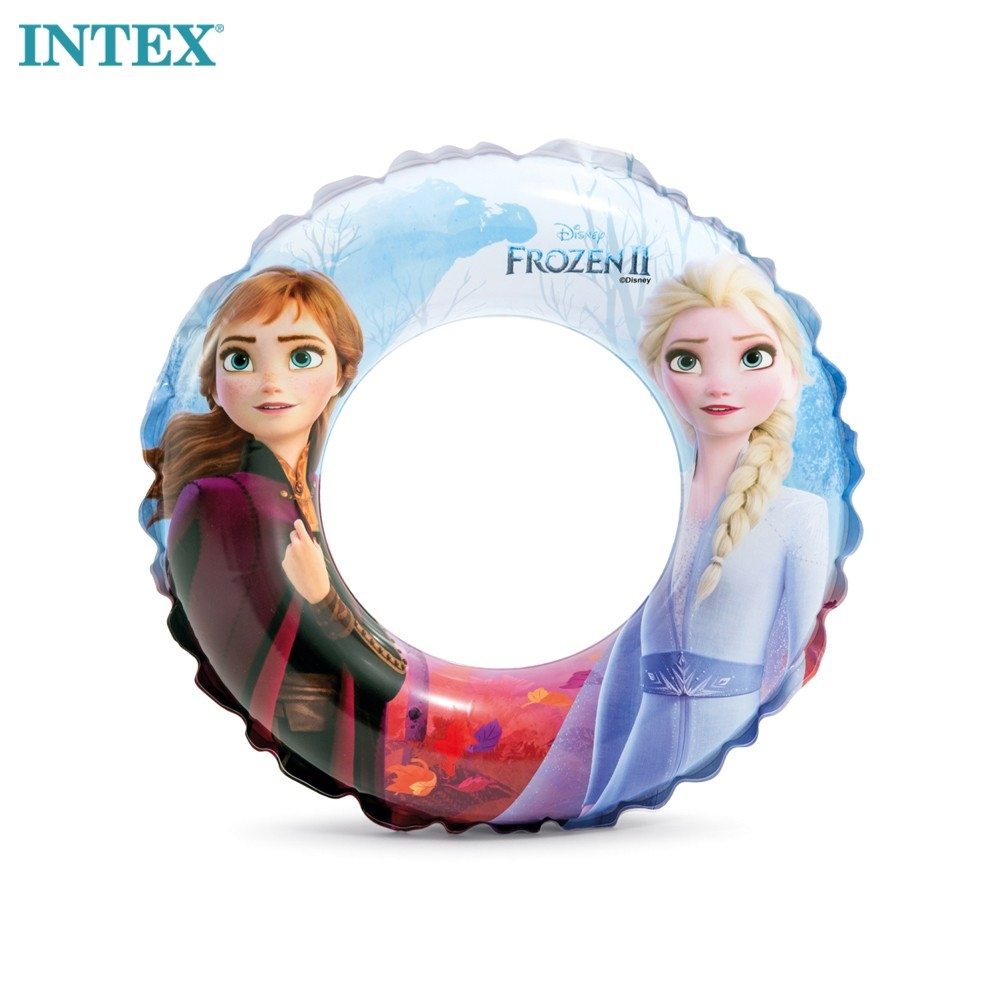 FROZEN2 RINGS1
